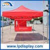 3X3m Outdoor High Good Quality Pop up Gazebo
